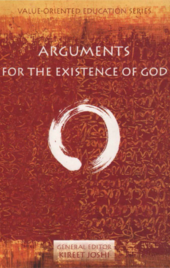 an argument on the concept of evil and the existence of god In christianity: god as creator, sustainer, and judgethe attempt to prove the existence of god, and (2) the attempt to justify god in view of both the apparent shortcomings of the creation and the existence of evil in history (ie, the problem of theodicy.