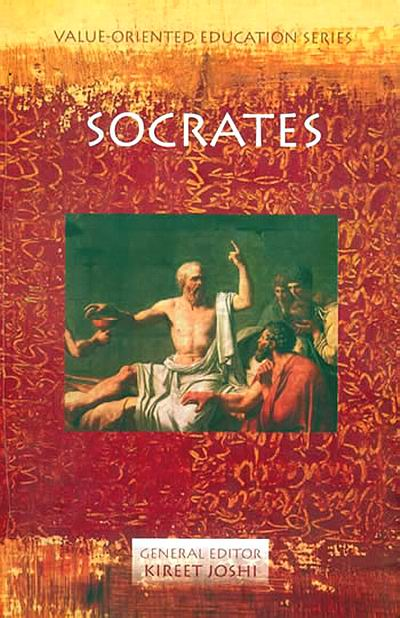 The last days of Socrates ( edition)